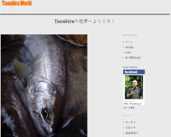 Tanabiraの世界